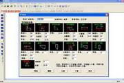 兴华塑钢门窗管理软件