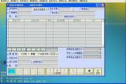 普大进销存管理系统 2014.2