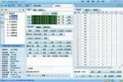 数字三彩票软件『彩神通』胆杀版 8.0.0