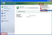 NOD32 3.x版 病毒库离线升级包 2014.03.07
