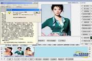 影集电子相册制作系统 普及版