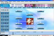 布艺管理专家 4.33