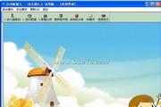 自动配餐王幼儿园版 8.0