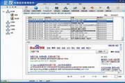 映泰H61MLB 6.x主板BIOS 511