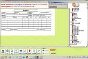 臣控快递标签票据打印专家免费版 2.8.4