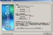 ObjectDock Free 2.1
