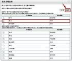 魔方网表 -  web网络数据库服务器 5.8.3