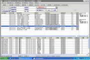 友信集装箱运输管理系统CTMS2008