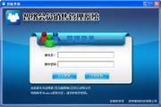 入团申请书(初三)范文