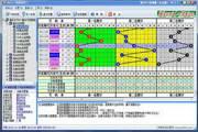 彩神通数字6 1彩票软件专业版 8.7.1