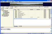 DBSync 數據庫同步工具