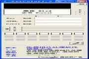 GetColor 屏幕取色工具