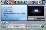 狸窝全能视频格式转换器 4.2...