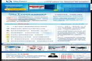 SiteTeam企业自助建站鸿运国际娱乐