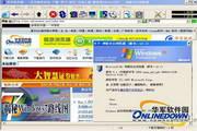 神盾浏览器 6.5