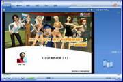 Maya 2008 游戏...