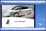 Maya 概念车建模高级范例-软件教程