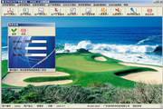 信华ERP生产管理软件 增强版 6.01