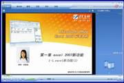 Excel 2007 标准...
