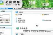 无忧公司网站系统 专业版 2013.04.14