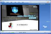 Adobe After Eff...
