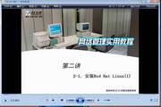 网络管理实用教程-软件教程 安装Red Hat Linux(1)