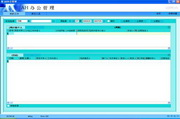 AH企业管理OA办公系统(ERP/OA软件)