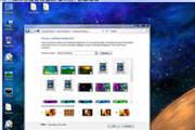 Stardock DeskScapes 8.20