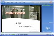 路由器与交换机的配置-软件教程第十讲