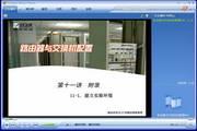 路由器与交换机的配置-软件教程第十一讲