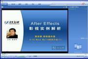 After Effects 影视实例解析-软件教程第四章 特效插件篇