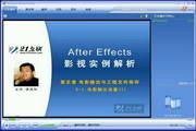 After Effects 影视实例解析-软件教程五章 电影输出与工程文件保存
