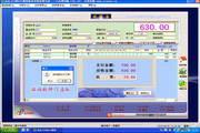 PINWAY鞋店软件 单店版 6.39
