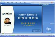After Effects 影视实例解析-软件教程七章 变形效果