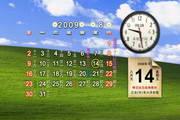飞雪桌面日历 9.2 绿色版