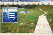 信华ERP生产管理软件塑料包装版