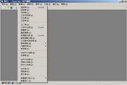 iSuperAps 生产排产/工业4.0 系统