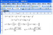 科教工作室 EduStudio 1.6.8