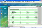 e会计代理标准版 1.2000