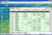 e会计企业标准版 1.2000