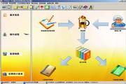 兴华社区卫生服务站管理软件