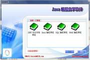 JSP编程自学软件...