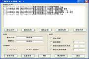 CAD批量文本替换程序