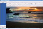 Wataru2Soft工程资料管理 1.0.15