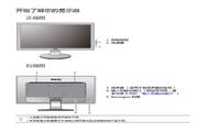 明基G2255A液晶显示器使用说明书