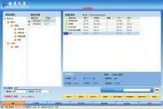 会员之星储值积分管理系统(连锁版)