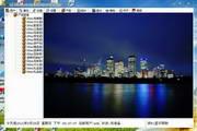 Wataru2Soft之生物科技公司管理统计系统