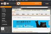虾歌 1.0.3.2