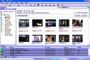 紫丫FLV视频下载软件
