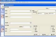 特慧康CRM客户管理软件 1.1.6.2